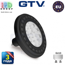 Светодиодная LED лампа GTV, 12W, AR111/ES111, 120°, 3000К – тёплое свечение, чёрный. ПОЛЬША!!!