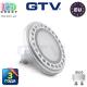 Светодиодная LED лампа GTV, 12W, AR111/ES111, 120°, 3000К – тёплое свечение, серый. ЕВРОПА!!!
