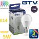 Светодиодная LED лампа GTV, 5W, E14, G45, шарик, 3000К – тёплое свечение. ПОЛЬША!!! Гарантия - 3 года