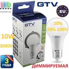 Светодиодная LED лампа GTV, 10W, E27, диммируемая, 10%/50%/100%. ЕВРОПА!!! Гарантия - 3 года