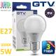 Светодиодная LED лампа GTV, 5W, E27, 3000К – тёплое свечение. ПОЛЬША!!! Гарантия - 3 года