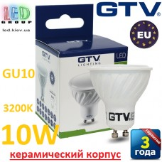Светодиодная LED лампа GTV, 10W, GU10, MR16, 3000К, керамика. ЕВРОПА!!! Гарантия - 3 года