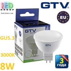 Светодиодная LED лампа GTV, 8W, GU5.3, MR16, 3000К – тёплое свечение. ПОЛЬША!!! Гарантия - 3 года