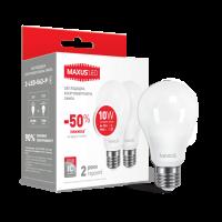 LED лампа MAXUS A60 10W яркий свет 220V E27 (по 2 шт.) (2-LED-562-P)
