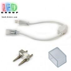Выпрямитель, заглушка, вилка-коннектор для светодиодной ленты SMD2835/SMD3014