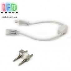 Шнур питания 220V, для светодиодной ленты SMD2835 - 120 диодов на метр. Комплект.
