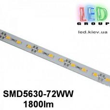 Светодиодная алюминиевая линейка 12V, 5630, 72 led/m, 18W, IP20, 3200K-белый тёплый, Standart. Гарантия - 12 месяцев.