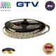 Светодиодная лента GTV, 12V, SMD 2835, 120 led/m, 5мм, 6.6W, IP20, 750Lm, 4500K - белый нейтральный, Premium. Гарантия - 24 месяца