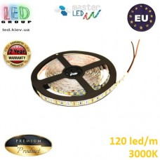 Светодиодная лента master LED, 12V, SMD 2835, 120 led/m, IP20, 1080Lm, белый тёплый 3000К, Premium. Гарантия - 2 года.