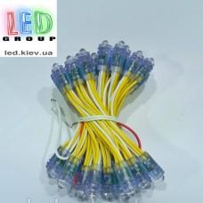 Модуль быстрого монтажа 9мм желтого свечения