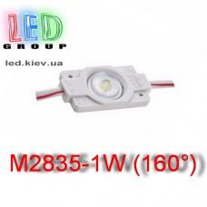 Светодиодный модуль LED ARB M2835-1W 160°