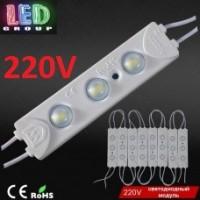 Светодиодный модуль LED 220V M2835 1.5W MAX 160°