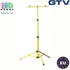 Штатив для прожекторов, GTV, высота 164 см, жёлтый. ЕВРОПА!