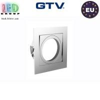 Потолочный светильник/корпус, GTV, встраиваемый, регулируемый, сталь, IP20, квадратный, хром, VILA. Польша!