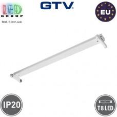 Корпус GTV для ламп Т8, 2х1200мм, IP20, накладной, открытый, одностороннее подключение, OSL, белый. ПОЛЬША!!!