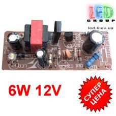 Блок питания 12V, 6W, 0.5А, без корпуса, для внутреннего применения