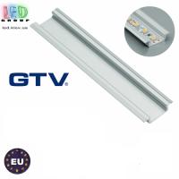 Профиль алюминиевый GTV для светодиодной ленты, врезной, Glax - 2 метра. Польша!!!