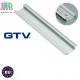 Профиль алюминиевый GTV для светодиодной ленты, врезной, Glax - 2 метра. ЕВРОПА!!!