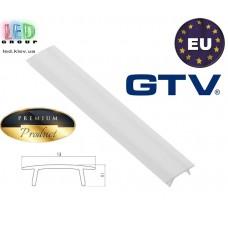 Рассеиватель GTV для алюминиевого профиля, молочный - 2 метра. ПРЕМИУМ. Польша!!! (для профиля серии GTV GLAX mini)