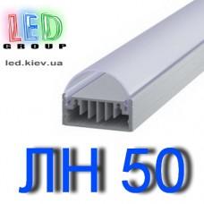 Комплект (2 метра профиля + 2 метра рассеивателя) для изготовления светильников, ЛН 50