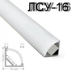 Комплект: профиль алюминиевый АНОДИРОВАННЫЙ ЛСУ-16 с рассеивателем, круглая линза (2 метра профиля + 2 метра светорассеивателя)