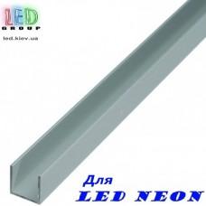 Монтажный алюминиевый профиль АНОДИРОВАННЫЙ для LED NEON - 15x8мм, 220V и 12V. 2 метра