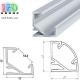 Профиль алюминиевый для светодиодной ленты, ЛПУ-17 - 2 метра