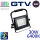 Светодиодный LED прожектор переносной, GTV, 30W, IP65, 6400K, iNEXT. ЕВРОПА!!! Гарантия – 3 года