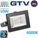 Светодиодный LED прожектор, GTV, 10W, IP65, 4000K, INNOVO, чёрный. ПОЛЬША!!! Гарантия – 3 года