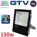 Светодиодный LED прожектор, GTV, 150W, IP65, 6400K, iMAX. ПОЛЬША!!! Гарантия – 3 года