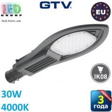 Светодиодный LED светильник, консольный, уличный, GTV, 30W, IP65, 4000K, PARKER II, серый. ЕВРОПА!!! Гарантия 3 года!