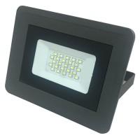 Светодиодный LED прожектор 20W, 1400Lm, 6000K. Гарантия - 1 год.