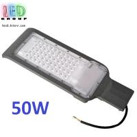 Консольный светодиодный LED светильник для уличного освещения 50W. Гарантия - 2 года.