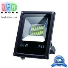 Прожектор светодиодный LED TOP-20BT-SMD