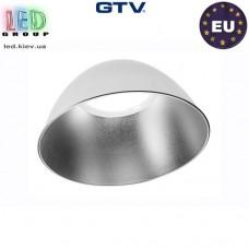 Отражатель для LED светильника GTV ARIZONA, сужение угла освещения до 60° ПОЛЬША!!!