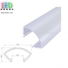 Рассеиватель РСК из матового поликарбоната для профиля ЛСУ - 2 метра