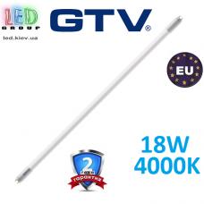 Светодиодная LED лампа T8/G13, GTV, 18W, 1200мм, 4000К, Premium, NANO пластик, евростандарт, дневной свет. ЕВРОПА!!! Гарантия - 2 года