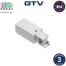 Наконечник подвода питания GTV, для светодиодных трековых светильников COB X-LINE, трёхфазный, 98x35мм, левый, белый. ЕВРОПА!!!