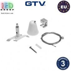 Комплект для крепления шинопровода на потолок GTV,  E-Z Click с тросиком 1,5м, крепление 'EASY', белый. ЕВРОПА!!!