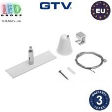 Комплект для крепления шинопровода на потолок GTV, X-RAIL с тросиком 1,2м, белый. ЕВРОПА!!!