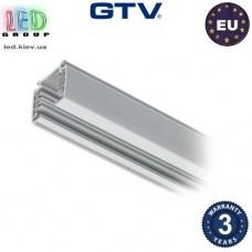 Шинопровод GTV, 2м, для светодиодных трековых светильников COB X-LINE, трёхфазный, X-RAIL 3FZ, 220-240V, 16A, белый. ПОЛЬША!!!