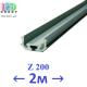 Профиль алюминиевый АНОДИРОВАННЫЙ для светодиодной ленты, Z200 - 2 метра