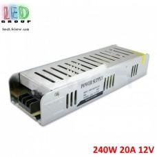 Блок питания 12V, 240W, 20А, металлический корпус, IP20, не герметичный, для внутреннего применения