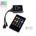Контроллер/диммер/музыкальный для светодиодных лент 12V RGB, 12А. C пультом IR, 3 канала по 4A