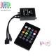 Контроллер/диммер/музыкальный для светодиодных лент 12V RGB, 6А. C пультом IR, 3 канала по 2A