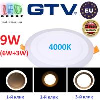 Светодиодный LED светильник GTV, 3 в 1, 9W (6W+3W) ЕМС +, 4000К, врезной, TWINS. ЕВРОПА!!! Гарантия - 2 года!