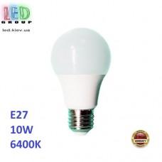 Светодиодная LED лампа 10W, E27, A60, 6400К - холодное свечение, Ra>70. Гарантия - 2 года.