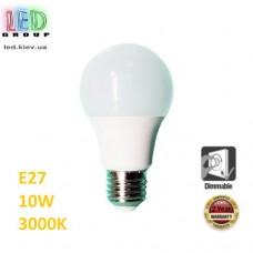 Светодиодная LED лампа 10W, E27, A60, 3000К - тёплое свечение, диммируемая, Ra≥70. Гарантия - 2 года.
