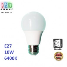 Светодиодная LED лампа 10W, E27, A60, 6400К - холодное свечение, диммируемая, Ra≥70. Гарантия - 2 года.