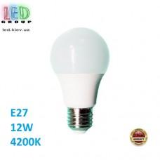 Светодиодная LED лампа 12W, E27, A60, 4200К - нейтральное свечение